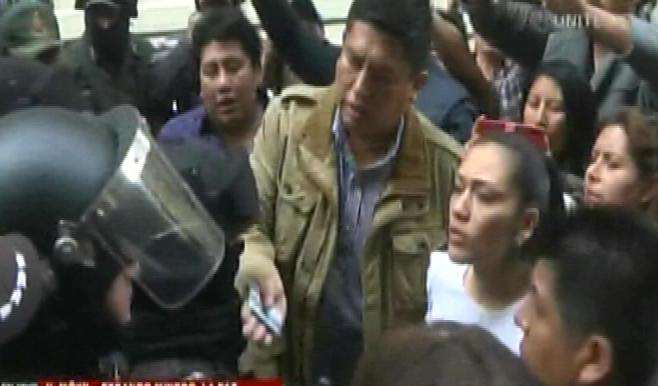 La bancada de la oposición se reunía en el exBanco Minero I Foto: captura.