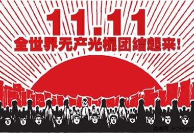 El 11 de noviembre es la fiesta de los solteros en China. Foto Internet