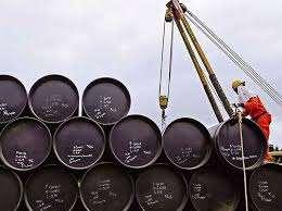 El barril de petróleo cotiza a la baja