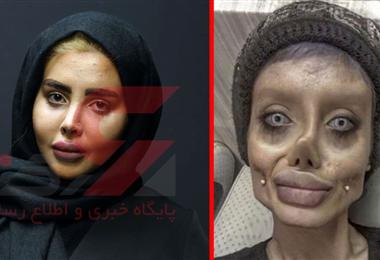 Un medio estatal iraní entrevistó a la joven de 19 años
