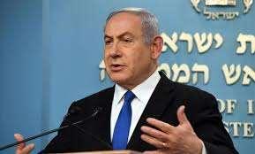 El primer mandatario israelí