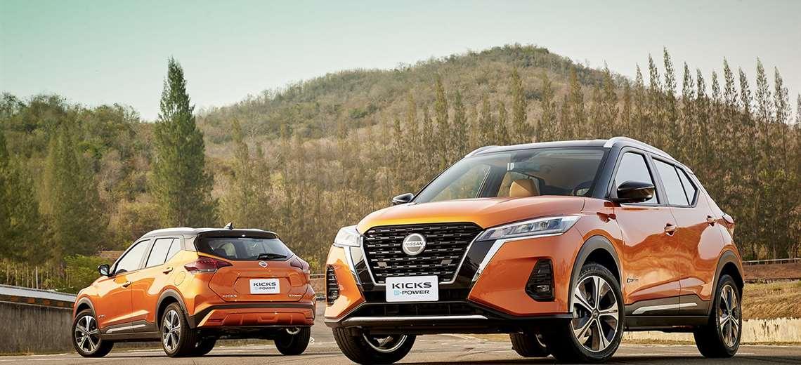 La Nissan Kicks 2021 estrena 'rostro' y una versión e-Power | EL DEBER