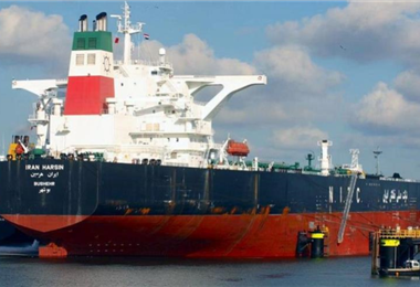 Un buque cisterna iraní. Foto Internet