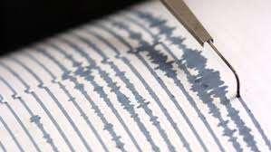 Santa Cruz registró un sismo de 3.4 grados