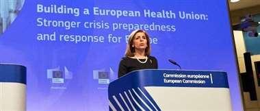 UE protegerá confidencialidad