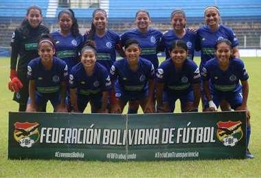 Universidad es el representante cruceño en este torneo. Foto: Nacional B Bolivia