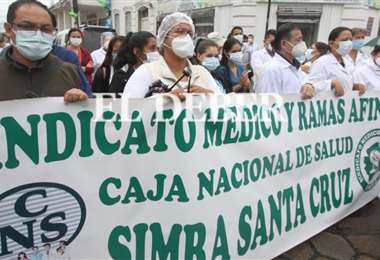 Segundo día de paro y marchas de salubristas en Santa Cruz (Juan Carlos Torrejon)