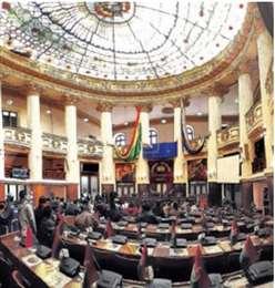 Los diputados celebraron este viernes la última sesión en el Congreso