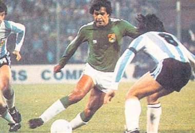 Romero con la camiseta de la selección